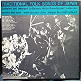 Various TRADITIONAL FOLK MUSIC OF JAPAN vinyl record