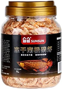 Jacksuper Fish Feed, Turtle Food Snack Aquarium Pond Fish Food Floating Shrimp Krill Freeze Dried Carnivore Koi Tropical Cichlid Turtle