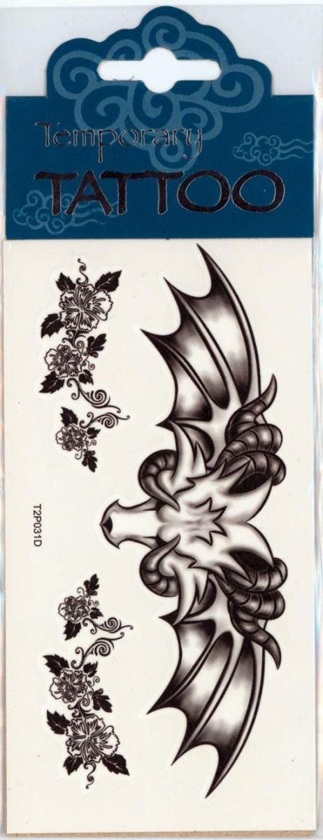 Ala Tatuaje con alas Aries: Amazon.es: Juguetes y juegos