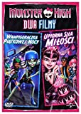 Monster High: Friday Night Frights / Why Do Ghouls Fall in Love? [2DVD] (English audio)