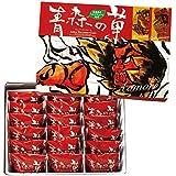 青森土産 青森の菓 りんごティラミスケーキ (日本 青森 お土産)