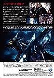Gamera 3 Jashin [Iris]Kakusei [Import allemand]
