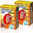 ファイン イオンドリンク亜鉛プラス みかん味 砂糖ゼロ 脂質ゼロ 22包入(500mLペットボトル22本分)×2個セット