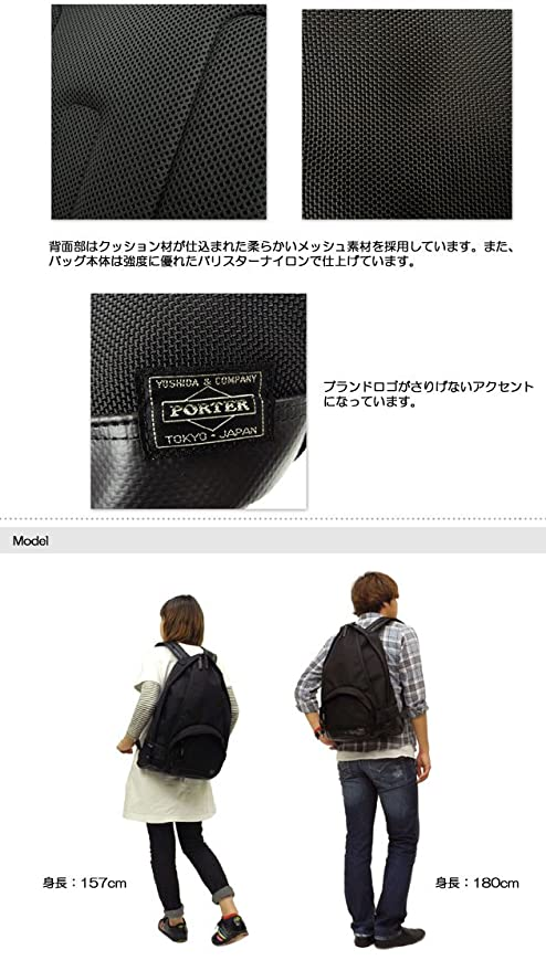... Bags. photo  pretty nice c2b6e f37f2 Amazon.com Porter Japan Yoshida  Porter PORTER backpack daypack HEAT heat ... 1b076721556d7