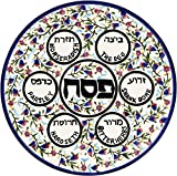 Passover Seder Plate - Colorful Armenian Style 12'' Diameter