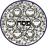 "Passover Ceramic 12"" Multi Color Armenian Look"
