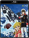 Space Battleship Yamato 2202 Love of the warrior 1 [Blu-ray] (Audio / Subtitle: Japanese only)
