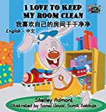 I Love to Keep My Room Clean: English Chinese Bilingual Edition (English Chinese Bilingual Collection) (Chinese Edition)