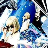 Sakino Izumo - Sekai No Shikake [Japan CD] ZXRC-1083