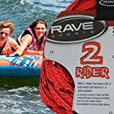 RAVE Sports 2 Rider Tow Rope