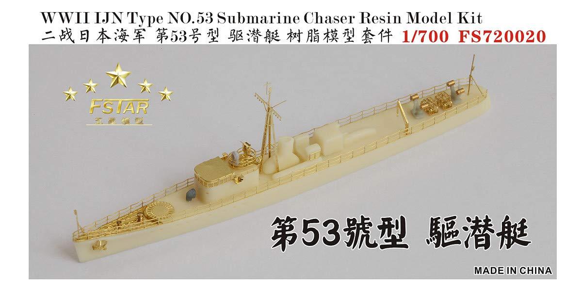 第三号駆潜艇