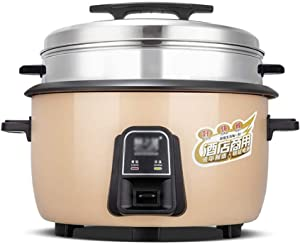 XH&XH Rice Cooker Large Capacity 8-60 People Canteen Hotel Commercial Hotel Home Large Old-Fashioned Rice Cooker 8-45L (Size: 13L-1900W)