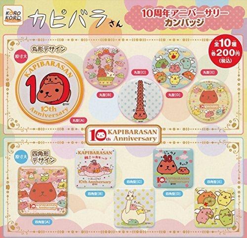 【超ポイントバック祭】 システムサービスCapybaraの10記念缶バッジ全10種セットガシャポン B07D6ZHZKM B07D6ZHZKM, キモツキグン:6c1ba4fd --- mcrisartesanato.com.br