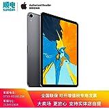 【2018年新款iPad Pro】Apple iPad Pro 平板电脑 2018年新款 11英寸 MTXQ2CH/A(256GB WLAN版 全面屏 A12X仿生芯片 Face ID)深空灰色 顺丰发货 含税带票 可开16% 专票
