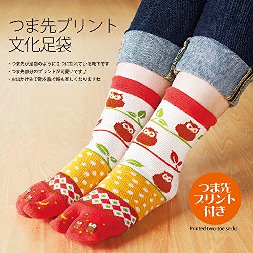 Samurai Market Chaussette 34-42 Femme Homme Tabi du Japon Design Tsumasaki Kodemari