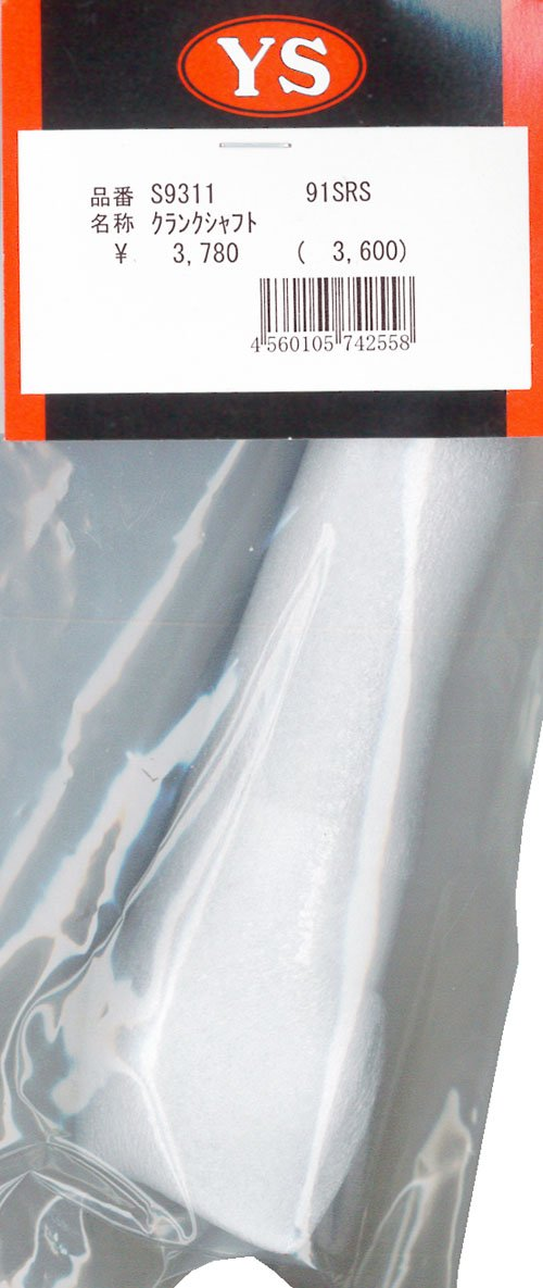 Kurbelwellen-S9311 (Japan Import / Das Paket und das Handbuch werden in Japanisch)