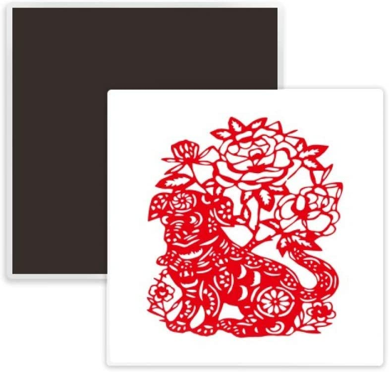 Paper Cutting Dog Chinese New Year Square Ceramics Fridge Magnet Keepsake Memento