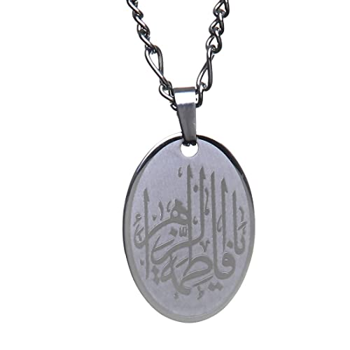 242e12df5b354 Amazon.com: Oval Silver Pt Ya Fatimah Zahra Necklace Islamic Arabic ...
