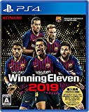Winning Eleven 2019 - PS4 Japanese Ver.
