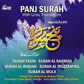 Amazon.com: Panj Surah (With Urdu Translation): Qari Ahtashaam Mulhaq