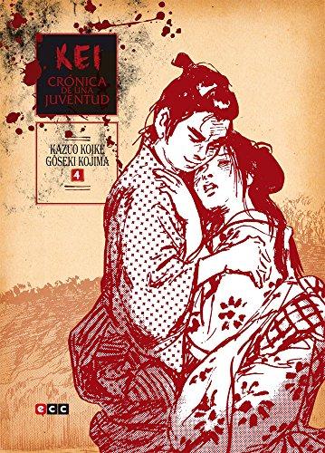 Descargar Libro Kei No Sheihun 4 Kazuo Koike Y Gôseki Kojima