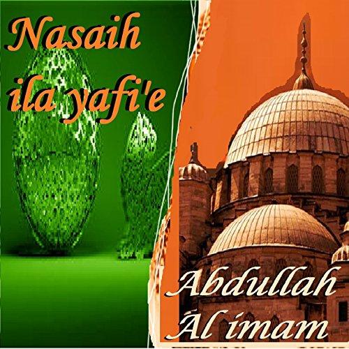 Nasaih Ila YafiE Quran