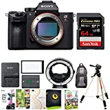 Sony Alpha a7RIII Mirrorless Digital Camera (Body Only) w/ Sony E-Mount T Smart Adapter & 64GB Accessory Bundle