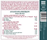 Anastasia Rizikov - 2015 Winnter Jaen Prize International Piano Competition