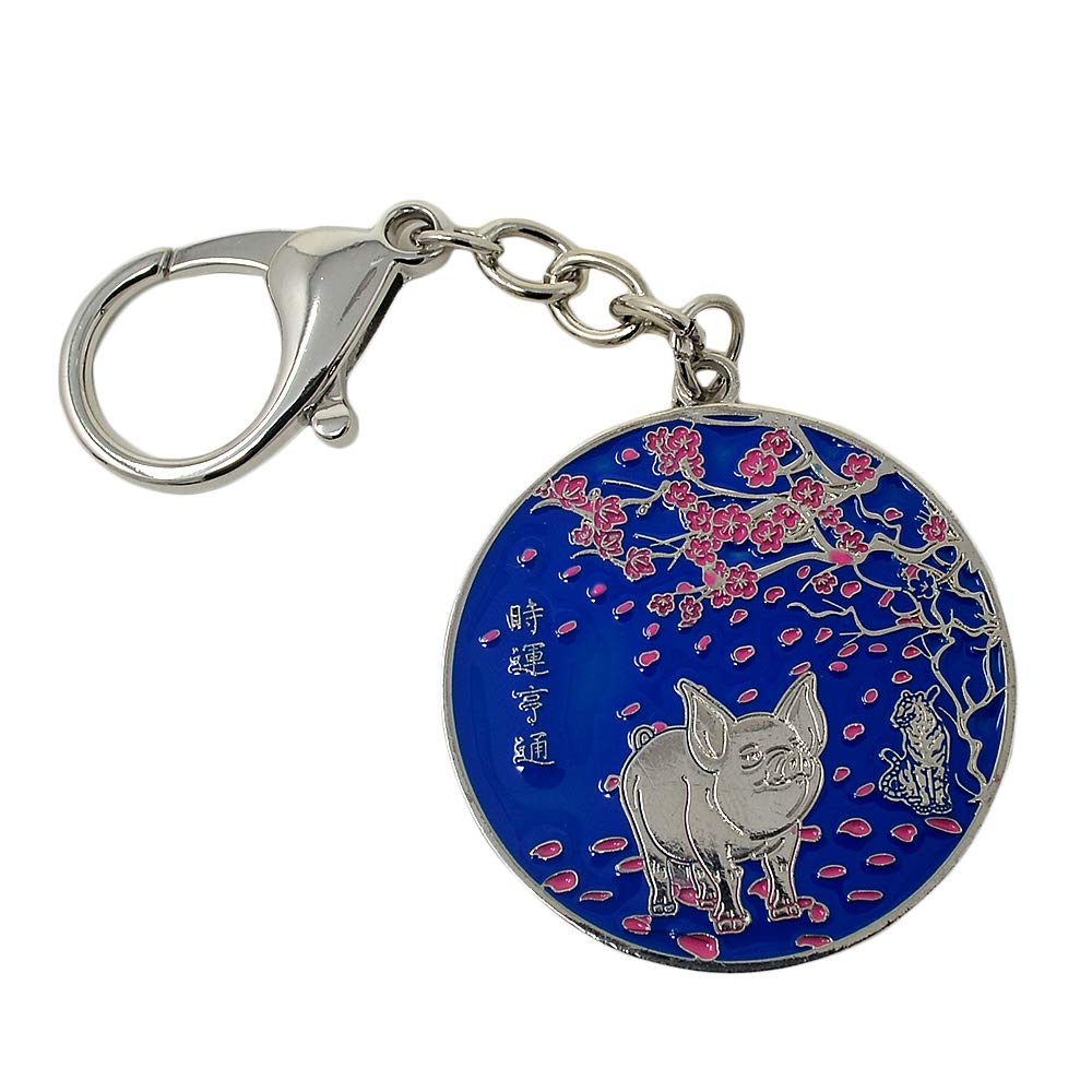Feng Shui Annual Amulet for Keychain W3705
