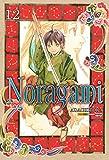 capa de Noragami - Volume 12