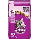 Whiskas伟嘉成猫猫粮吞拿鱼及三文鱼味3.6kg