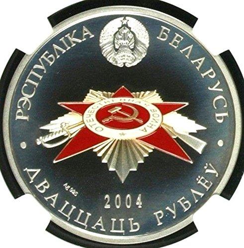 The 8 best belarusian paper money