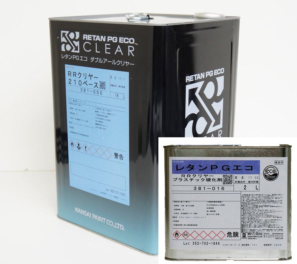 プラスチック 仕様 関西ペイント レタン PG エコ RR 210 クリヤー 3kgセット / 2:1 / ウレタン塗料 2液 カンペ ウレタン 塗料 クリアー B077RV4QKS 3.0 キログラム