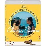 Claire's Camera [Blu-ray]