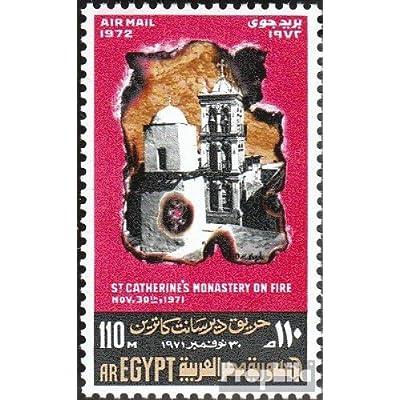 égypte 1080 (complète.Edition.) 1972 brand (Timbres pour les collectionneurs)
