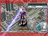 SimCity Creator - Nintendo Wii