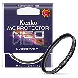 Kenko 58mm レンズフィルター MC プロテクター NEO レンズ保護用 725801