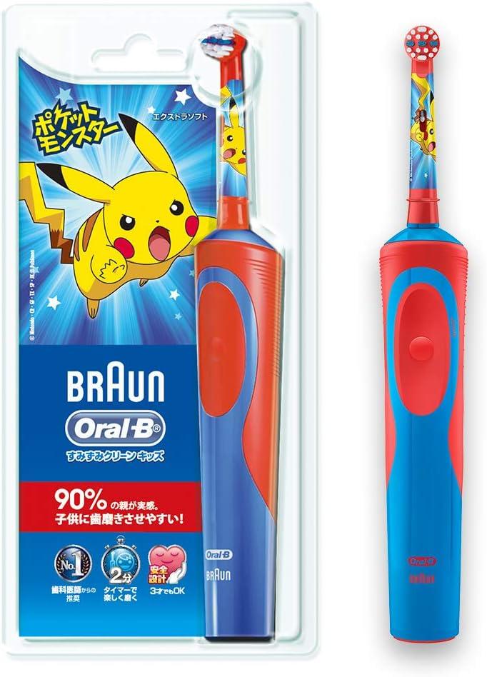 ブラウン オーラルB 電動歯ブラシ 子供用