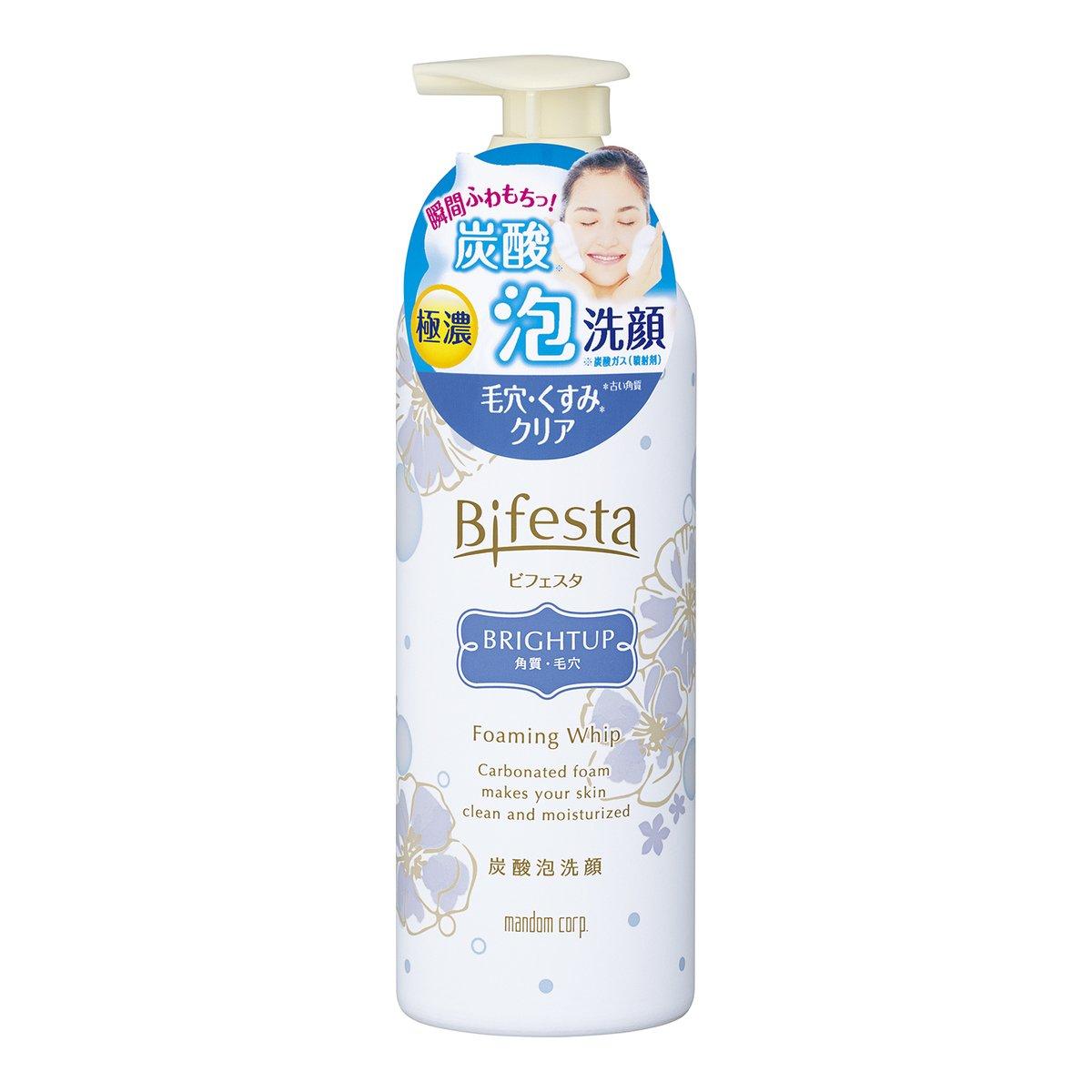 Bifesta 碧菲絲特碳酸泡洗顏系列