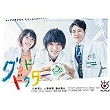 【早期購入特典あり】グッド・ドクター DVD-BOX (B5サイズクリアファイル付)