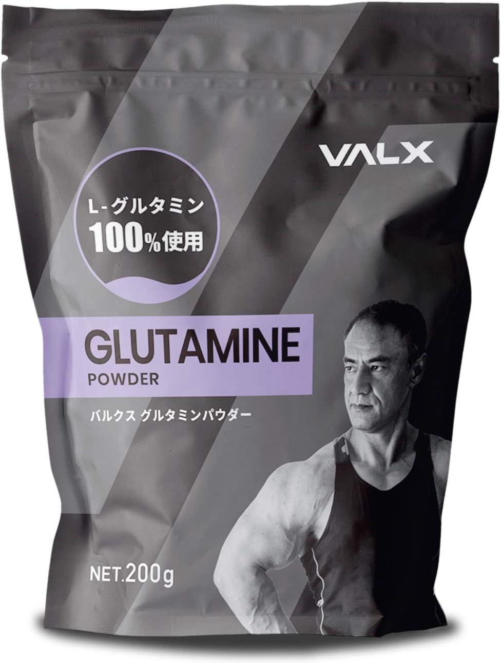 VALX(バルクス )グルタミンパウダー by 山本義徳 200g L-グルタミン100%使用