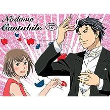 Nodame Cantabile Season 1 (English Dubbed)