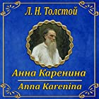 Anna Karenina Audiobook by Leo Tolstoy Narrated by Nikolay Trifilov