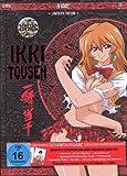 Ikki Tousen - Dragon Girls - Premiumbox (5 DVDs) [Import allemand]