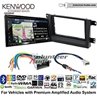 Volunteer Audio Kenwood Excelon DNX694S Double Din Radio Install Kit with GPS Navigation System Android Auto Apple CarPlay Fits 2006-2008 Honda Ridgeline (Factory Amplified)