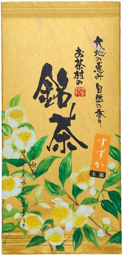 お茶村 玉露 すずか(100g)九州産(八女産)茶葉のみ使用