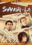 Shangri-La [Italian Edition] by shiro sano