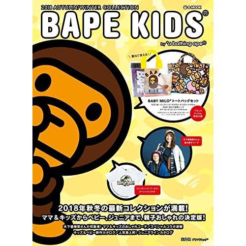 BAPE KIDS 2018年秋冬号 画像