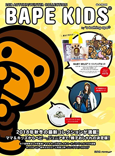 BAPE KIDS 2018 ‐ AUTUMN / WINTER 大きい表紙画像