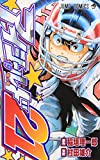 Eyeshield 21 Vol.19 (Japanese Edition)